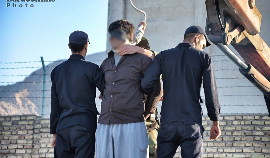 Today: 11 Prisoners Executed in Iran