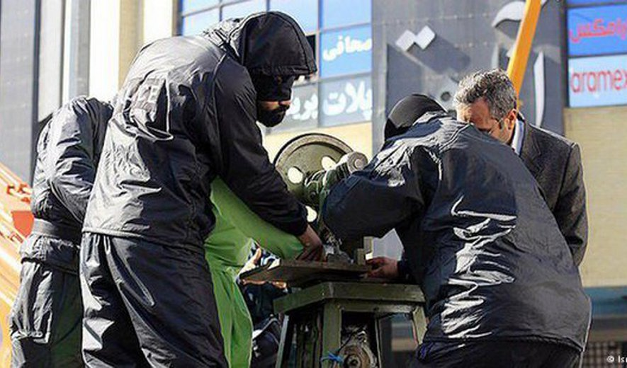 Iranian Authorities Amputate Hands of Two Prisoners in Mashhad During Ramadan