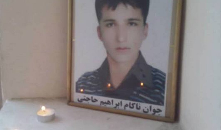 World Coalition Against the Death Penalty Condemns Execution of Juvenile Offenders in Iran