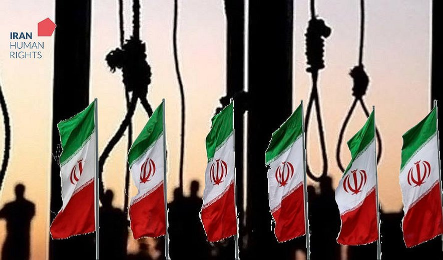 IHR Warns About Possible Mass-Executions in Iran