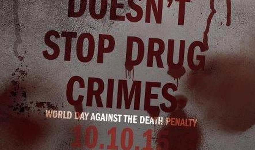Iran: More Than 800 Executions in 2015 as the World Day Against the Death Penalty Approaches