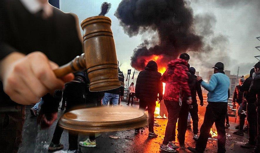 تایید حکم اعدام پنج معترض دی ماه ۹۶ - تکذیب دروغین مقام های رسمی