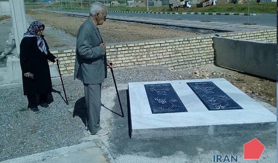 Iran: Gravestones of Executed Dissidents Destroyed