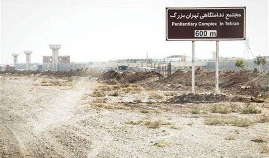 مرگ مشکوک شاهین ناصری، از شاهدان شکنجه نوید افکاری