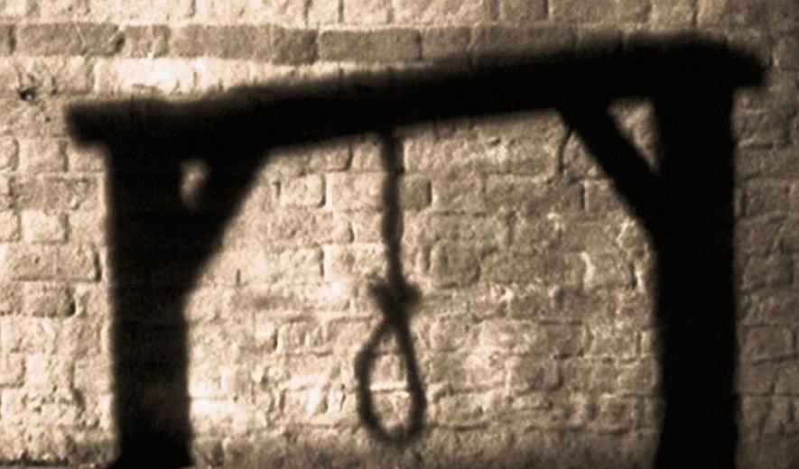 Iran: Juvenile Offender Sentenced to Death