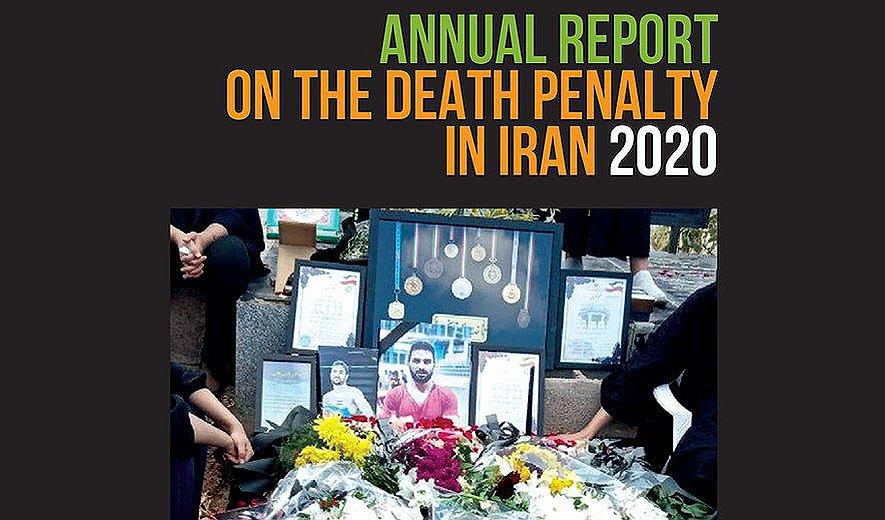 مجازات اعدام در ایران؛ از دستگیری تا اثبات مجرمیت
