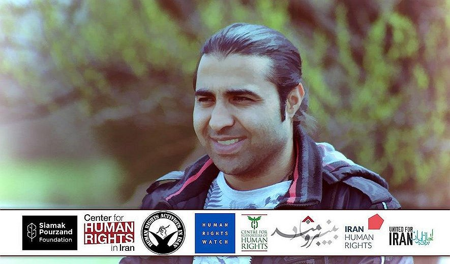 Rights Organizations Pay Tribute to Late Iranian Human Rights Activist Ali Ajami