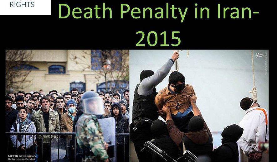 گزارش سالانه اعدام در سال ۲۰۱۵ - در یک نگاه