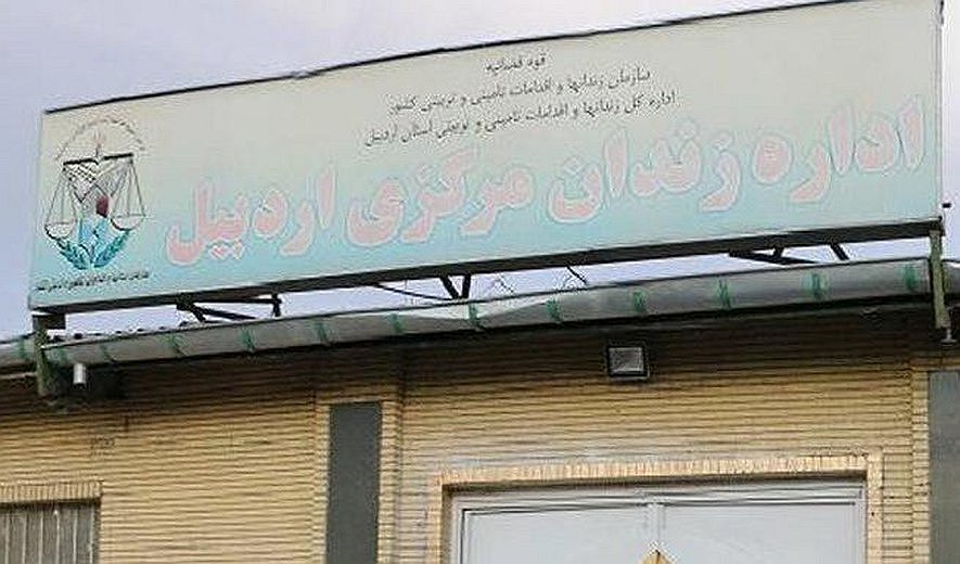 Iran: Prisoner Hanged in Ardabil