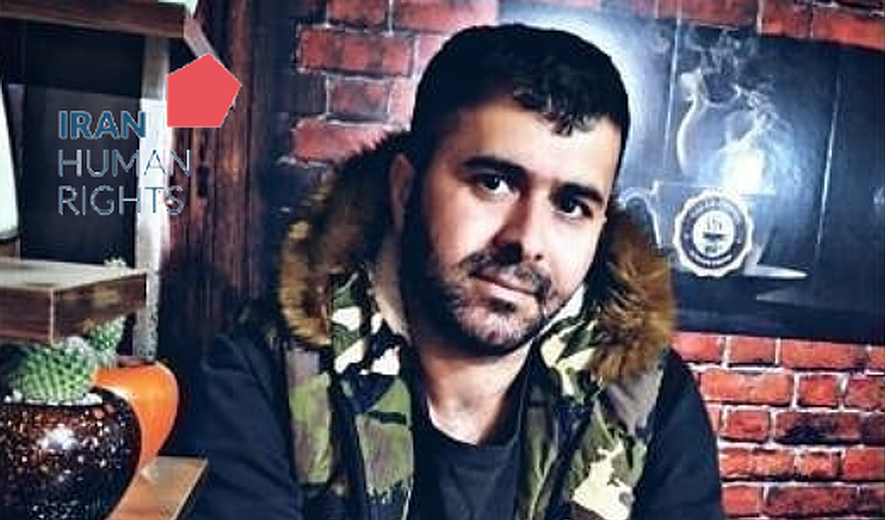 Prisoner Azad Saeedi Denied Medical Care Amidst Hunger Strike