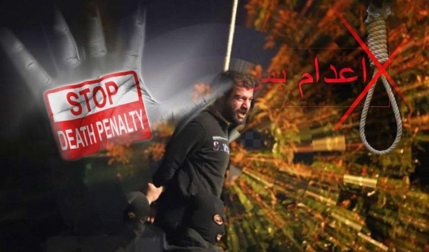 به مناسبت روز جهانی مبارزه با اعدام: ثبت ۲۱۲ اعدام از ابتدای سال