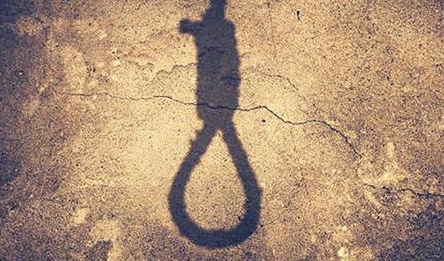 Juvenile Offender Executed in Iran