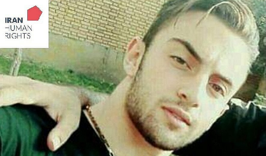Iran: Juvenile Offender Danial Zeinolabedini in Danger of Execution