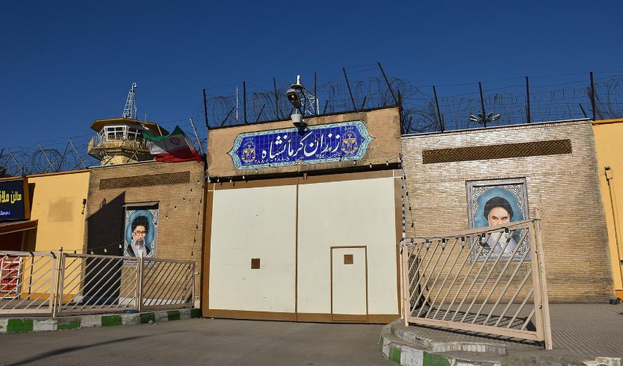 یک اعدام دیگر در کرمانشاه؛ ویدیو خاکسپاری کودک-مجرم اعدام شده