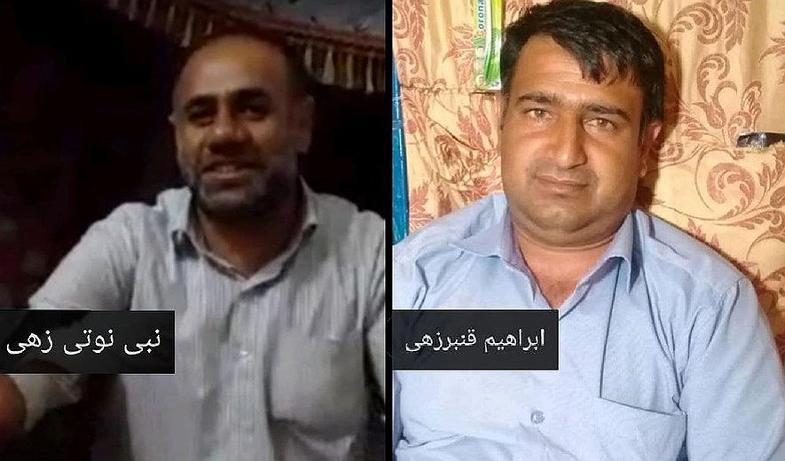 Ebrahim Ghanbarzehi and Nabi Notizehi Executed in Kerman