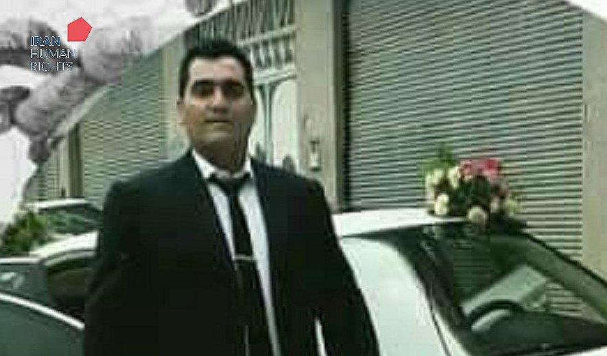 Prisoner Hamed Mostafaei Executed in Arak