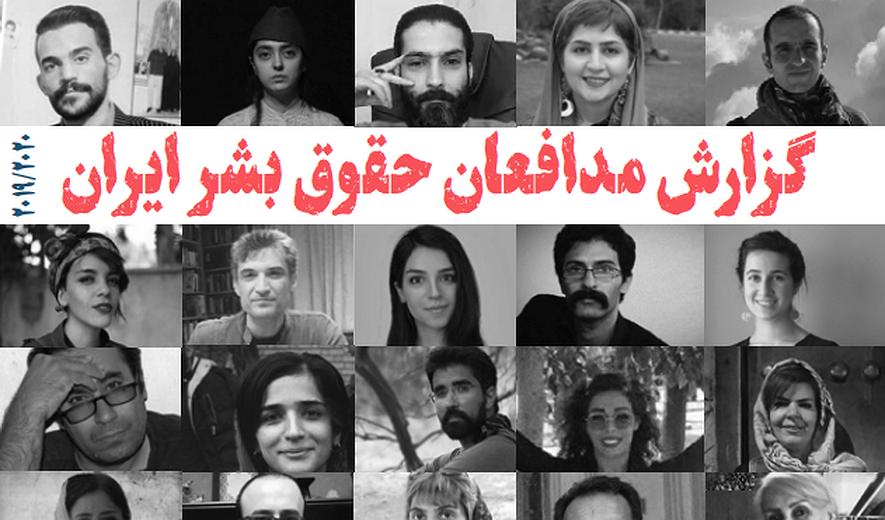 گزارش: ۴۰۰ سال زندان و ۷۸۷ ضربه شلاق برای مدافعان حقوق بشر در ایران