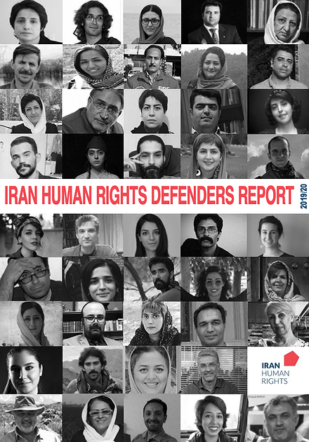 Report: Human Rights Defenders in Iran 2019-2020