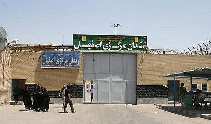 Iran: Death Row Prisoner Hanged in Isfahan