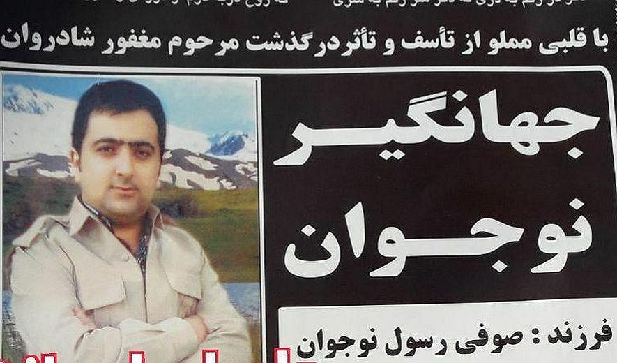 Iran Executions: At Least One Prisoner Hanged in Urmia