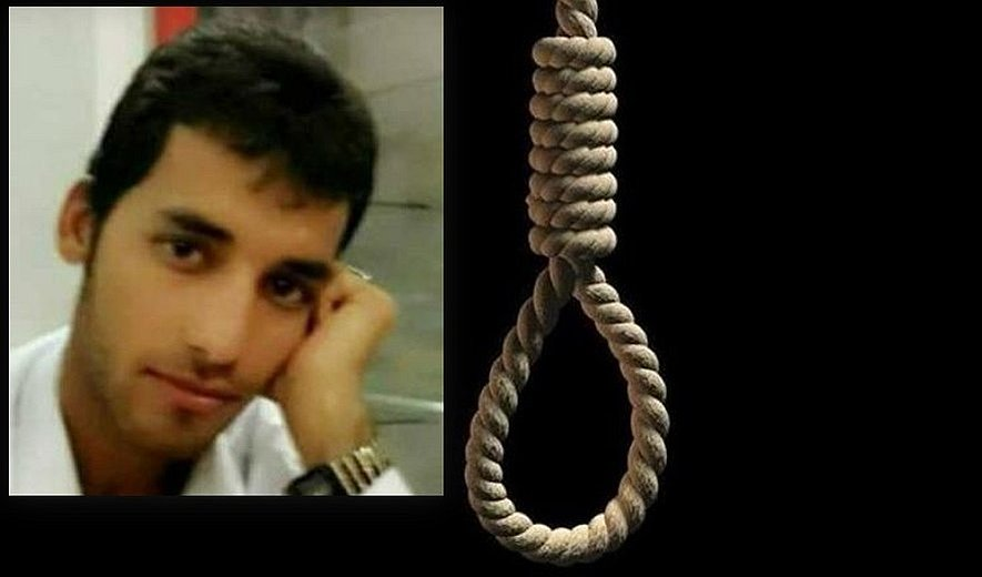 Iran Executions: Man Hanged for Drug Offenses