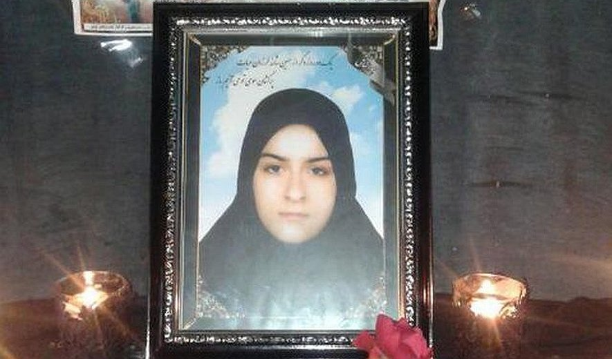 Iran Executions: The Newlywed Bride's Case; A Review