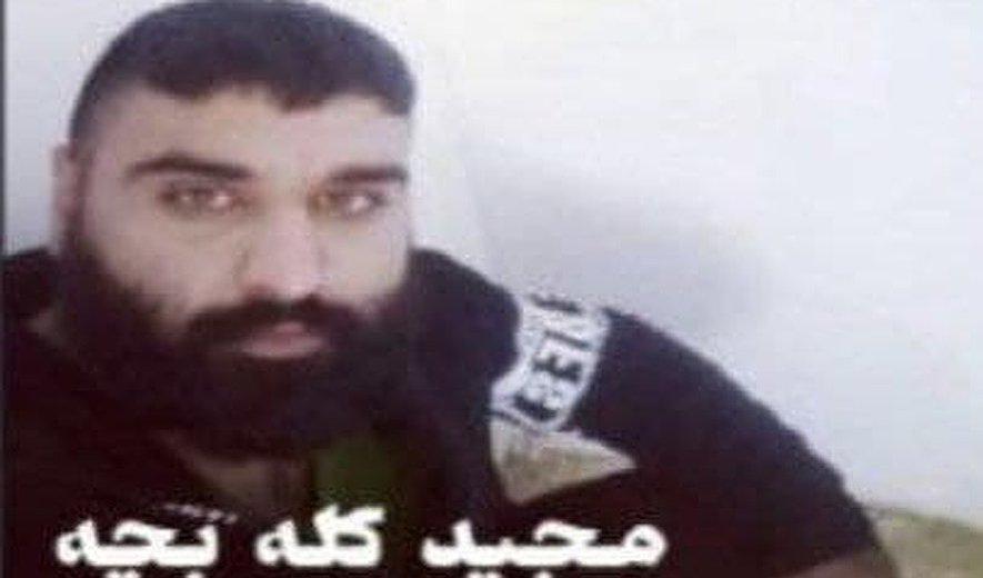 Majid Golebacheh Executed in Birjand Prison