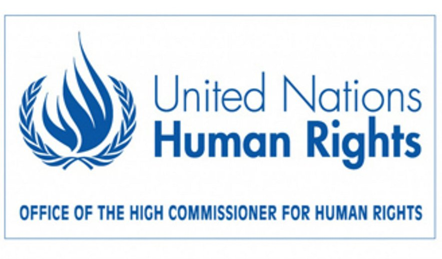 IRAN: UN Calls the Murder of Juvenile Offender Horrifying and Calls for Independent Investigation