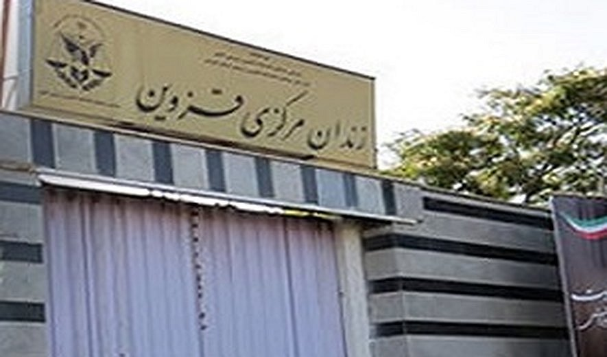 Iran: Prisoner Ali Tavousi Executed in Qazvin