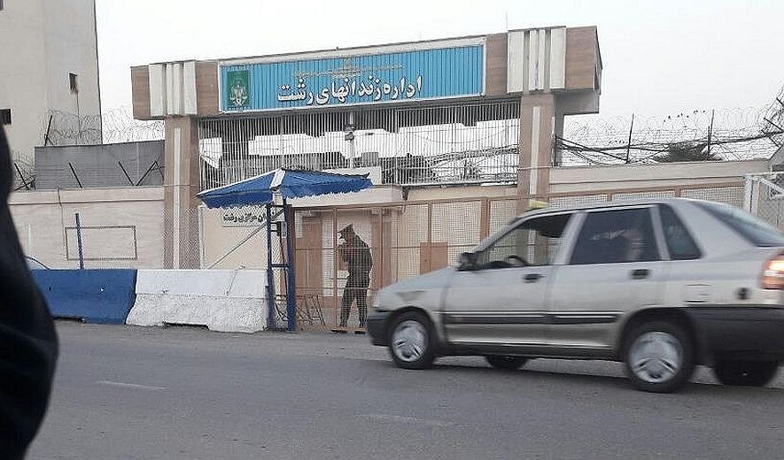 Three Men Executed in Northern Iran