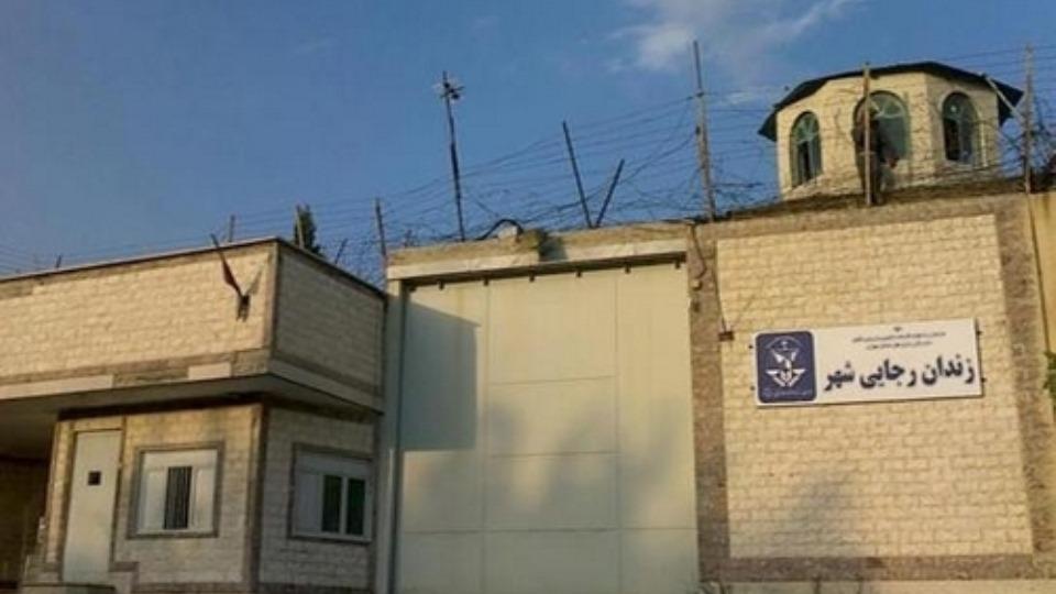 Image result for زندان رجایی شهر