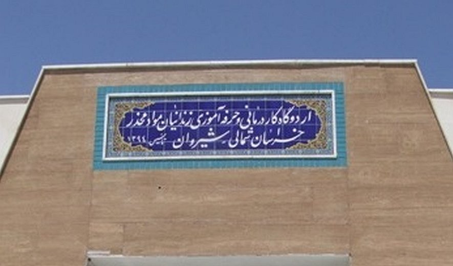 Iran: Man Hanged at Shirvan Prison