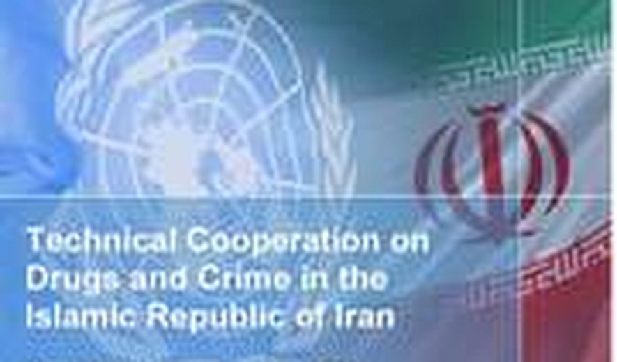 Iran and UNODC Sign New Anti-Drugs Cooperation