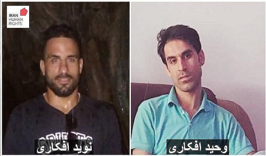 Iran: Navid Afkari and Brothers Beaten in Prison