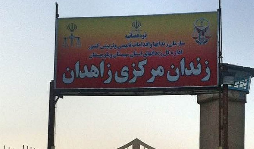 Iran Executions: Prisoner Executed in Zahedan