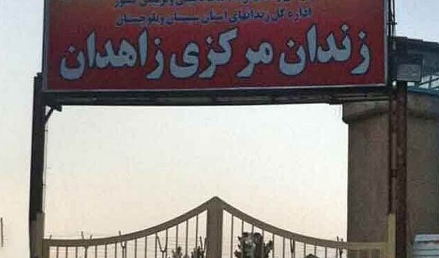 Iran: Prisoner Executed in Zahedan