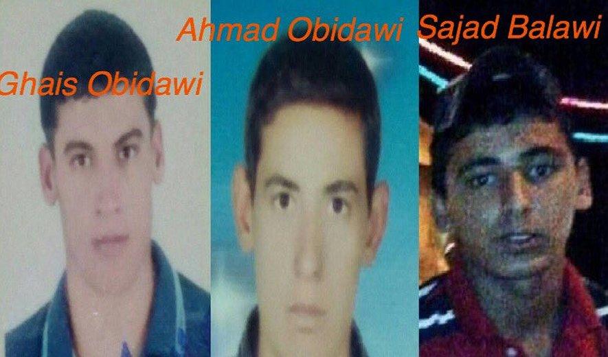 Iran: Three Ahwazi Arab Prisoners Executed