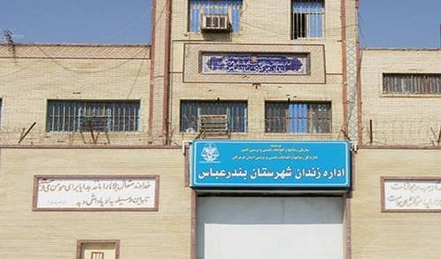 Iran: Prisoner Hanged on Murder Charges in Bandar Abbas Central Prison