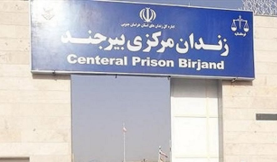 Three Prisoners Executed on Drug Charges