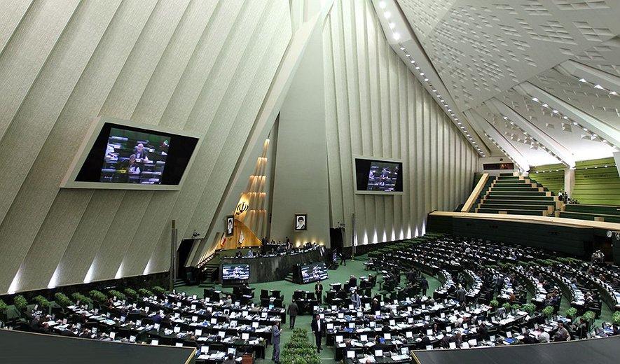 کلیات طرح مجلس با هدف تشدید سرکوب شهروند خبرنگاران تصویبشد