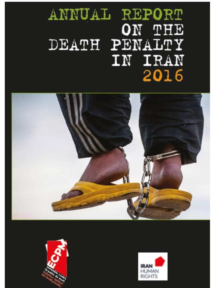 an analysis of a moratorium on the death penalty