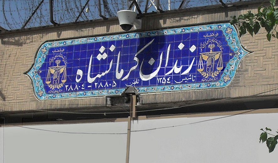 Seven Prisoners Executed in Western Iran