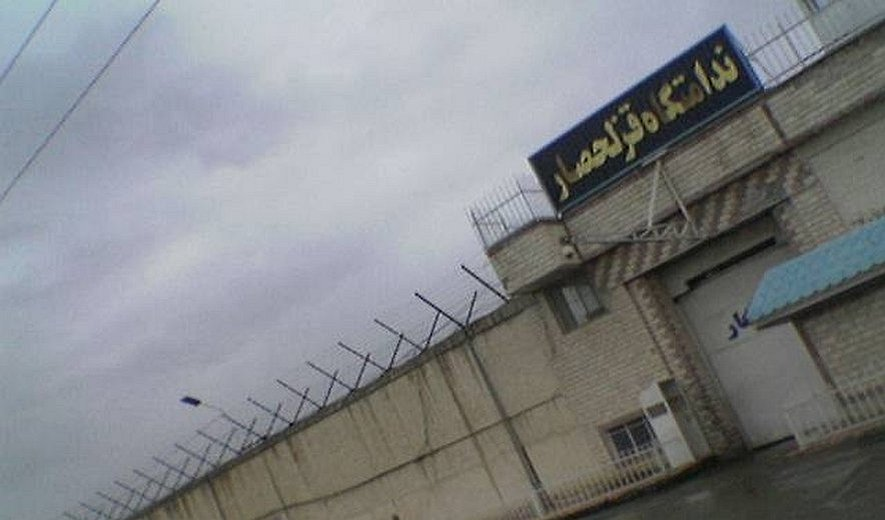 Iran: Supreme Court Confirms 100 Death Sentences for Ghezel Hesar Prisoners