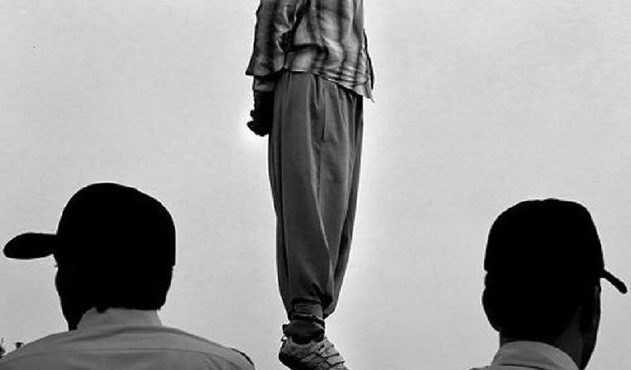 Iran: Unidentified Prisoner Hanged on Drug Charges