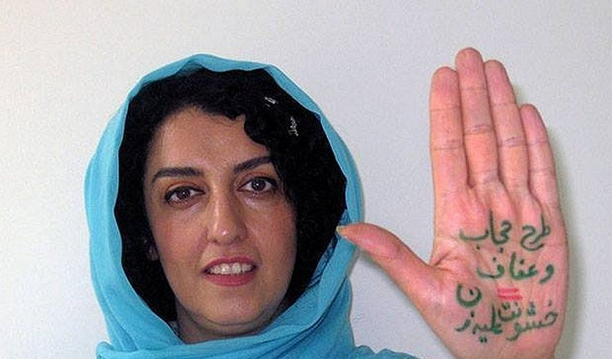 Narges Mohammadi: Health of Imprisoned Human Rights Defender in Danger