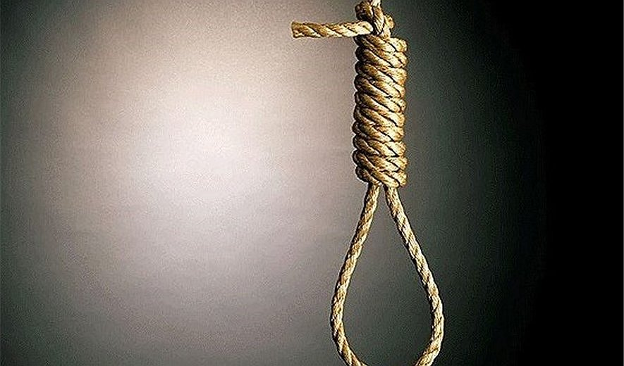 Two Prisoners Hanged on Drug Charges