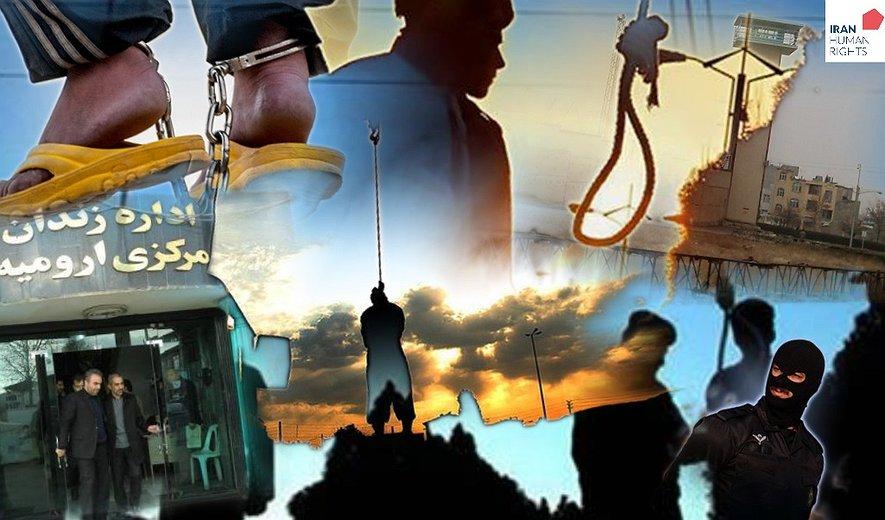 اعدام دستکم ۳۸ زندانی در ماه جولای
