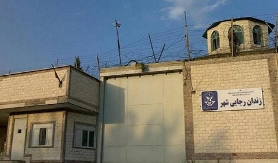 13 Prisoners Face Imminent Execution in Rajai Shahr Prison