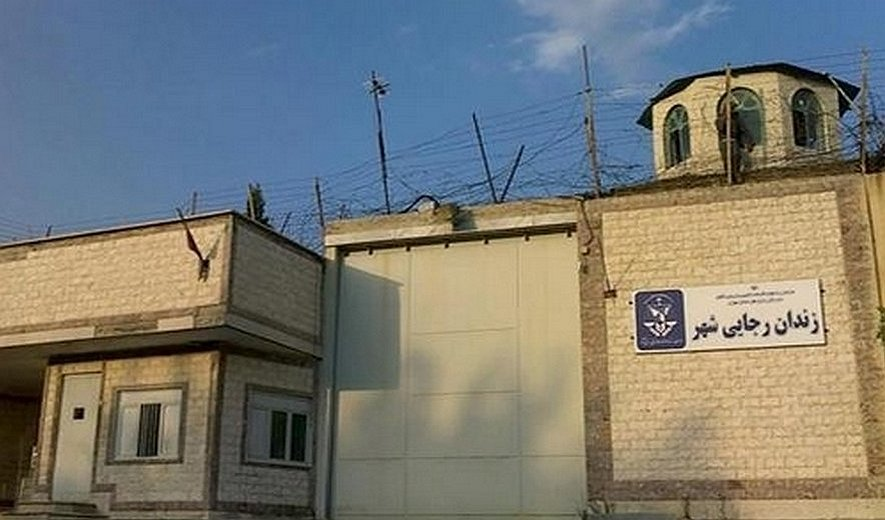 10 Prisoners in Rajai Shahr Prison Scheduled for Execution
