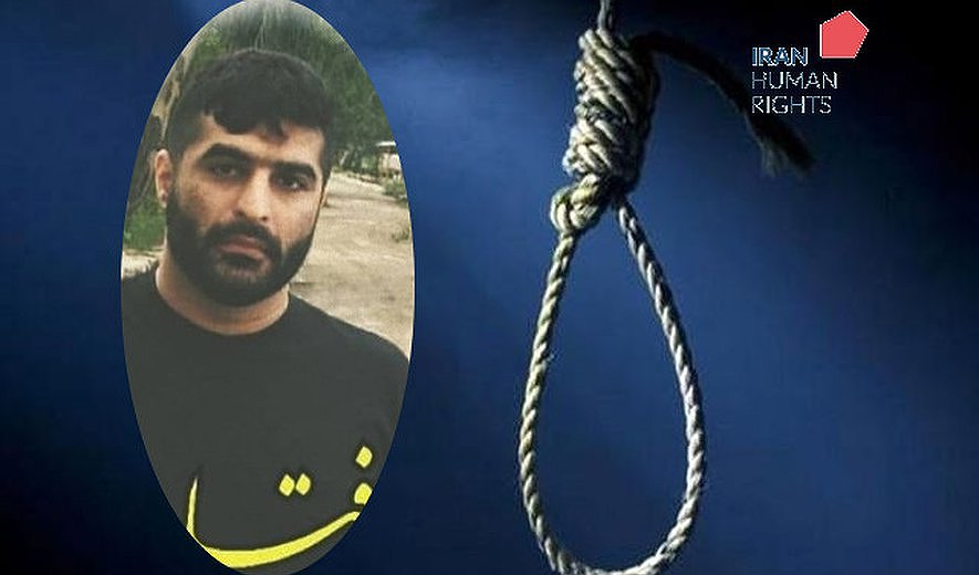 Prisoner Fatah Hosseini Executed in Noshahr Prison